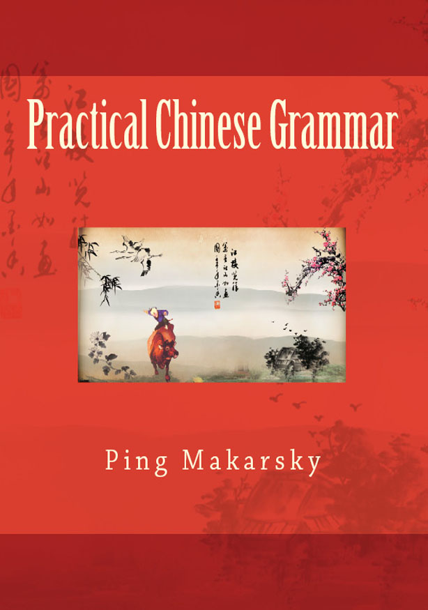 Practical Chinese Grammar